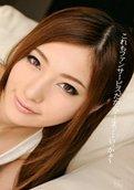 1Pondo – 081314_861 – Yua Saiki